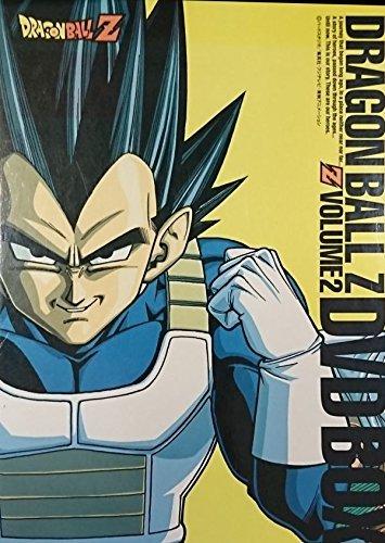 DRAGON BALL BALL Z DVD BOX DRAGON DRAGON BOX BOX VOL.2 B00007ELLX, 野球用品スポーツショップムサシ:90bf4f4b --- jpworks.be