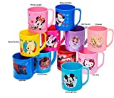 Disney Mickey Minnie Mouse Winnie Cars Plastic Water Childrens Kids Mug Cup (Hello Kitty)