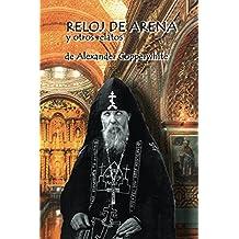 Reloj de arena: Y otros relatos (Spanish Edition)