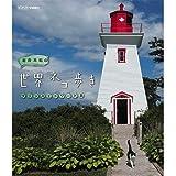 【NHKスクエア限定】岩合光昭の世界ネコ歩き プリンスエドワード島 DVD