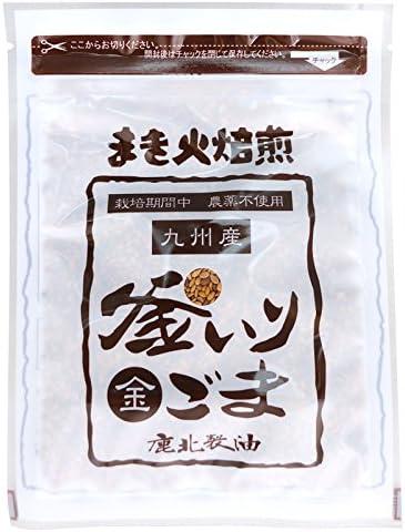 鹿北製油 まき火焙煎 国産釡いりごま(金)30g
