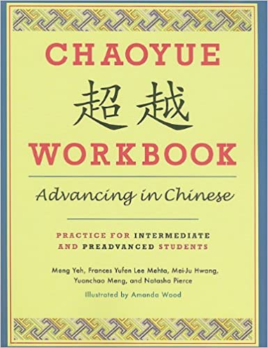 Amazon chaoyue workbook advancing in chinese practice for amazon chaoyue workbook advancing in chinese practice for intermediate and preadvanced students 9780231156233 yeh meng mei ju hwang fandeluxe Choice Image