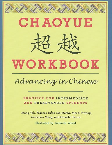 Chaoyue Workbook: Advancing in Chinese: Practice for Intermediate and Preadvanced Students