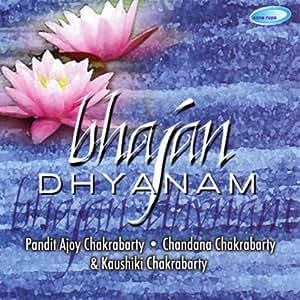Pt. Ajoy Chakrabarty, Chandana Chakrabarty, Kaushiki