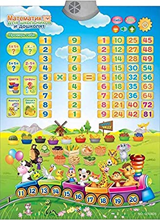 Learning Machines Learning & Education Qitai Russian Music Alphabet Talking Poster Russia Kids Education Toys Electronic Abc Poster Educational Phonetic Chart Cheapest Price From Our Site