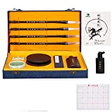 Corciosy Chinese Calligraphy Brushes Gift