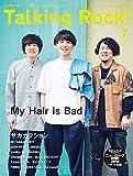 Talking Rock!(トーキングロック! )  2019年 07 月号[雑誌]