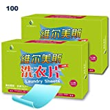 Tonelife 100 Counts Laundry Detergent Sheets Detergent - Scented Nano Technology Super Condensed Laundry pacs: Detergent, Stain Remover, Brightener.100 Load Laundry Revolution