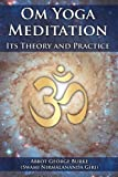 img - for Om Yoga Meditation: Its Theory and Practice book / textbook / text book