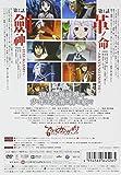 Animation - Arata: The Legend (Arata Kangatari) 1 [Japan LTD DVD] BCBA-4526