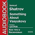 Something About Vasyukovy [Russian Edition] | Samuel Shatrov