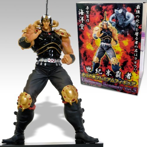 Fist PM figure Ultimate scenery of the North Star Vol.5  Raoh  (japan import)