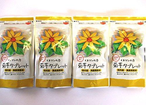 銅状態出発する菊芋タブレット 250mg×300粒 4個セット 内容量:300g ★4袋で生菊芋=2640g分相当です!