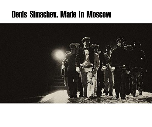 Download Denis Simachev. Made in Moscow pdf