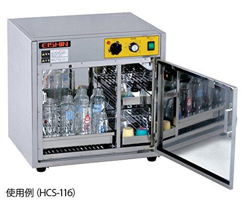 8-1651-02哺乳瓶用殺菌保管庫[さっきんくん]HCS-110335×390×470mm B07BDNSG9K