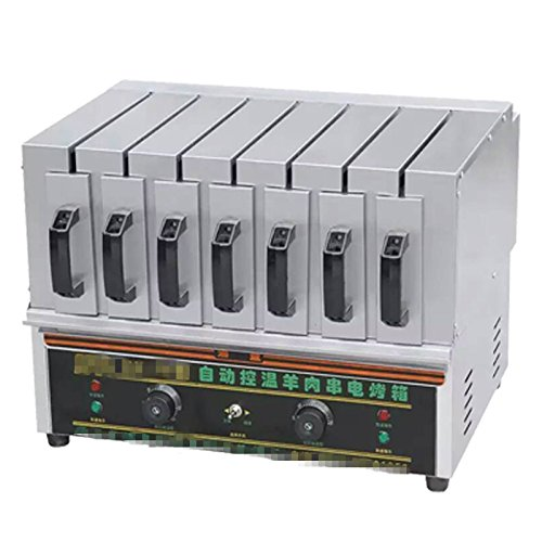 JIAWANSHUN Far Infrared Non-smoking Commercial Barbecue Oven Electric Roast Lamb Kebab Machine Grill Machine Drawer Oven Household (Seven drawers+oil drip pan, automatic temperature control)