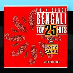 Bengali Folk Songs: Top 25 Hits
