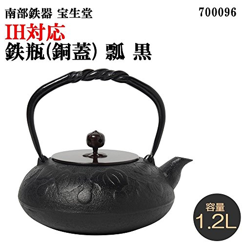 Comolife Japanese Traditional 'Nambu Tekki' Craft Tea Kettle 40.57 oz with Copper Color Lid, Induction Cooker Enable, Color : Black, Pattern : Calabash by Comolife
