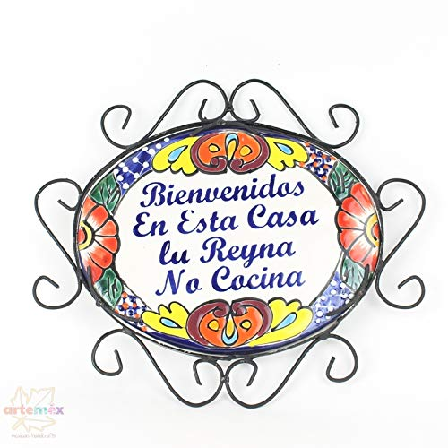Amazon Mexican Home Decor