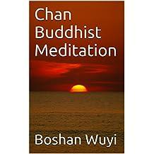Chan Buddhist Meditation