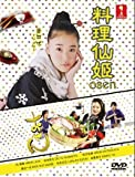 Osen (Japanese TV Series, English Sub, All Zone DVDs, Complete Series Episode 1-10) by Aoi Yu