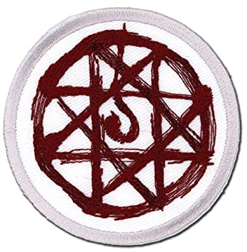 Symbols Full Metal Alchemist Blood Clipart Library