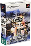 Musou Orochi [Super Premium Pack] [Japan Import]