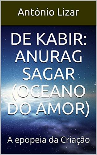 Kabir Sagar Book