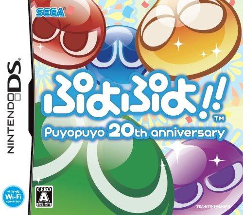 Puyo Puyo!! [Japan Import]