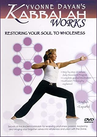 Amazon.com: Kabbalah Works: Restoring Your Soul to Wholeness ...