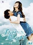 [DVD]千万回愛してます DVD-BOX 4