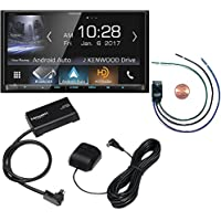 Kenwood Excelon DDX9904S In-Dash DVD Receiver with Apple CarPlay & Android Auto SiriusXM SXV300v1 Satellite Radio W/ PAC TR1 Video Lockout Bypass