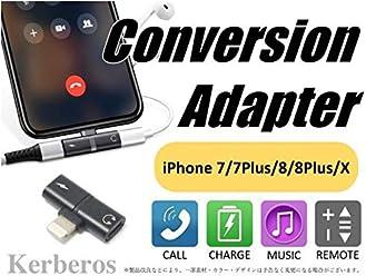 iPhone7/8/X 変換アダプター 2in1 Lightning×2ポート ブラック Aタイプ 充電しながらイヤホンを使用できる 通話可能 リモート操作対応 【AK-PH-014B】