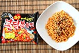 Samyang Ramen Spicy Chicken Roasted Noodles 140g(Pack of 5)