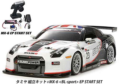 タミヤ RCC SUMO POWER NISSAN GT-R(TA06)組立キット+MX-6 EP スタートセットSET-101A27621A-58488 B07RGDM7K5
