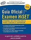 img - for La Guia Oficial para el Examen HiSET (Spanish Edition) book / textbook / text book