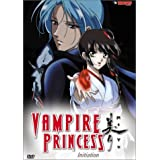 Vampire Princess Miyu - Initiation (TV Vol 1) by *