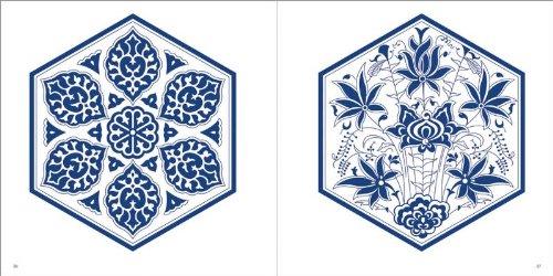 Turkish Designs (Pepin Press Design Books): Pepin Press: 9789057681202:  Amazon.com: Books