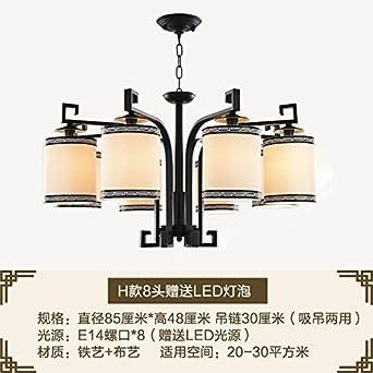 ... estilo chino negro la nueva China moderna sala minimalista lámpara hierro lámpara Club decoración el restaurante dormitorio, h-8 enviado bombillas LED: ...