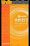 众妙之门:网站UI设计之道(The Smashing Book)