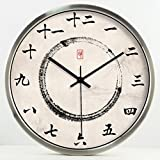 fwerq Zen Health Road Style Watches and Clocks wall clock of a lounge in the decoration of the hotel silence of ink color Select Quartz Clock (: # 3, Size: 40cm)