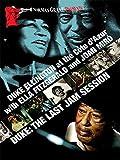Duke Ellington And Ella Fitzgerald - Live at the Cote Dazur