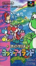 Super Mario World 2: Yoshi's Island, Super Famicom (Super NES Japanese Import)