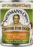 Newman'S Own Turkey & Chicken Dinner For Dogs, 12.7-Oz. Review