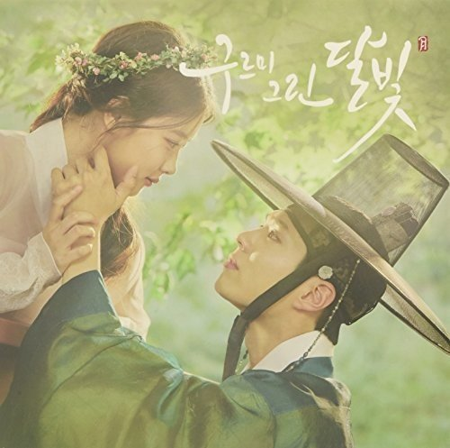 Moonlight Photo (Moonlight Drawn by Clouds: Deluxe Edition (Original Soundtrack))