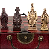 Vintage Style Chess Set w/ Chinese Xian Terracota