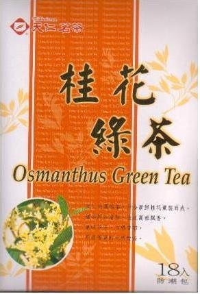 TenRen Osmanthus Green Tea (18 -