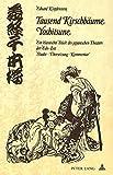 Tausend Kirschbaeume - Yoshitsune: Ein Klassisches Stueck Des Japanischen Theaters Der EDO-Zeit (Schweizer Asiatische Studien / Etudes Asiatique Suisse) by Eduard Klopfenstein (1982-08-06)