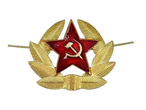 (USSR Army Soldier Officer Hat Emblem)