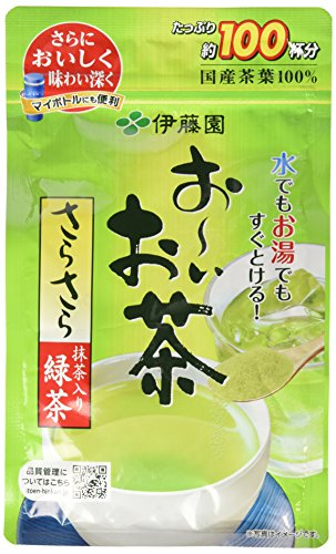Green Instant Tea (Itoen Oi Ocha Green Tea, Instant Japanese Green Tea 2.82oz)